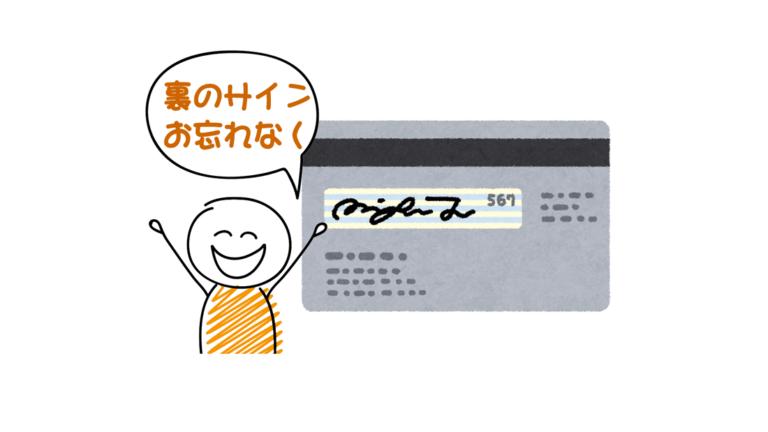 ネットでクレジットカードを使うと安全性が心配です。何を注意したら良いでしょうか?