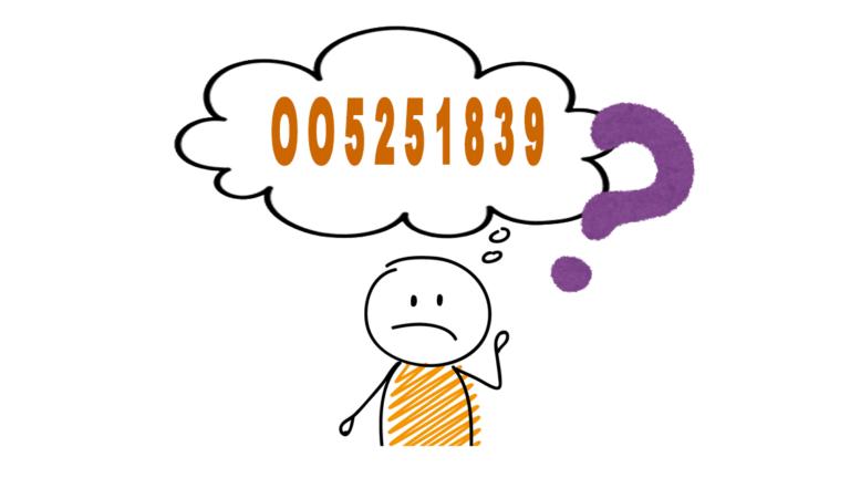 海外の友達から「Facebookを回避するヒント OO5251839」のメッセージが届きました。本当でしょうか?